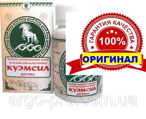 КуЭМсил Детокс Арго (кобылье молоко, расторопша, глицин) для печени, иммуномодулятор, интоксикация, панкреатит