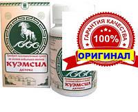 КуЭМсил Детокс Арго (кобылье молоко, расторопша, глицин) для печени, иммуномодулятор, интоксикация, панкреатит, фото 1