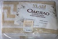 Хлопковое жаккардовое одеяло Vladi 100% хлопок (170х210)