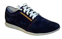 Туфли мужские из натуральной замши на шнуровке