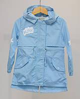 Голубая куртка на девочку