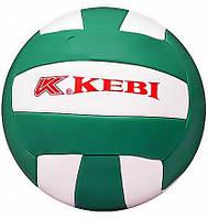 Волейбольный мяч Kepai Kebi KV-575, фото 1