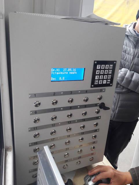 Весовой терминал, каждой кнопке соответствует своя номенклатура