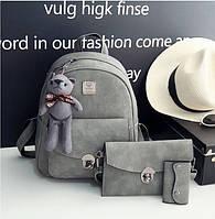 Рюкзак для девушки с клатчем и ключницей.