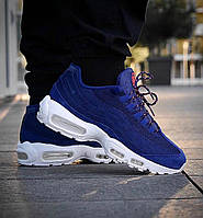 "Stussy x Nike Air Max 95 ""Loyal Blue"""
