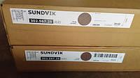 IKEA SUNDVIK Пеленальный стол, серо-коричневый (302.567.25)