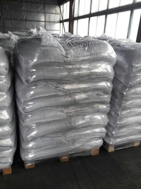 Готовая продукция - вторичная гранула
