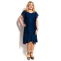 Женское платье большого размера гипюровое