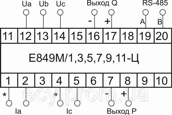 Е849М/2-Ц - Цифровой измерительный преобразователь активной и реактивной мощности, фото 2
