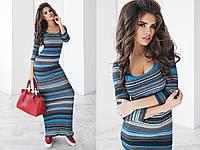 Трикотажное длинное платье-чулок