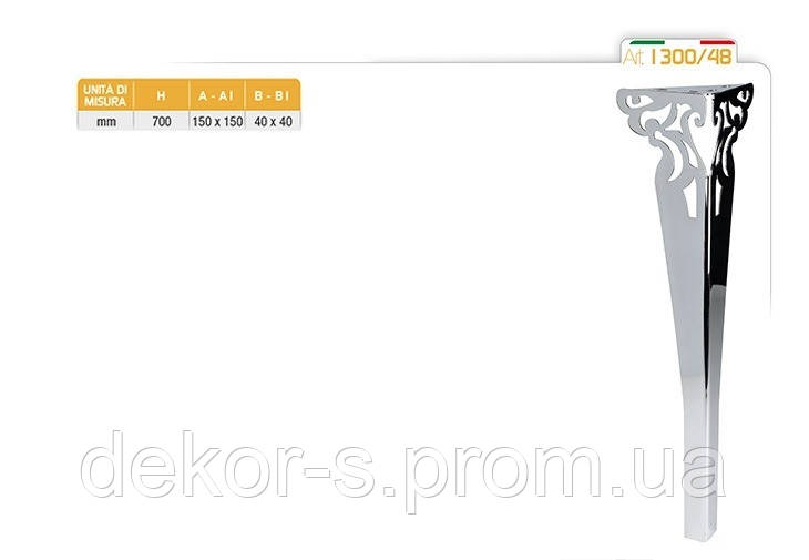 Ножка меблева, колір Хром DV Art. 1300/48