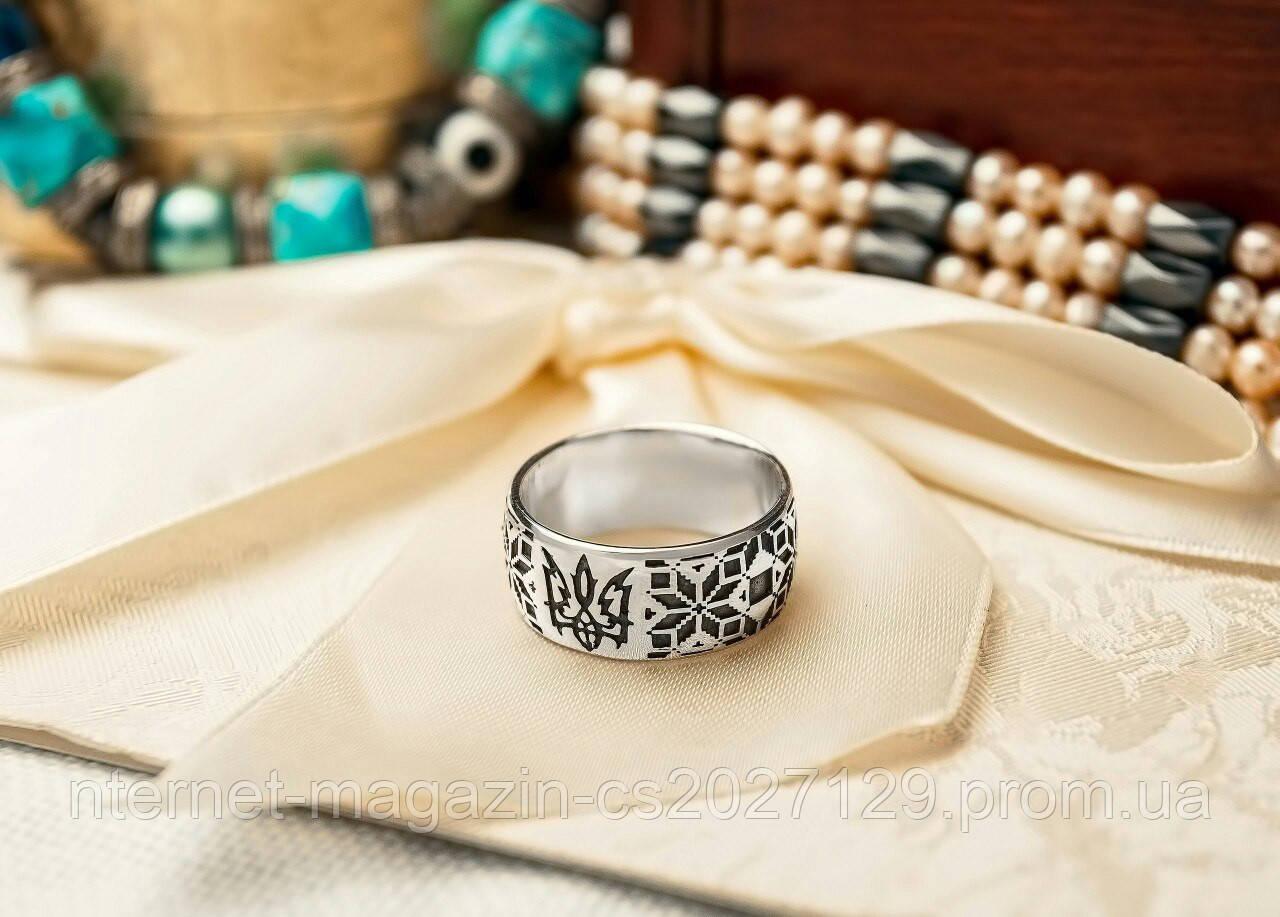 Кольцо тризуб герб Украины серебро