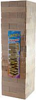 Настольная игра Башня Дженга 60 брусков