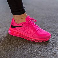 Кроссовки Nike Air Max 2015 розовые