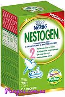 Детская смесь Nestogen 2 (с 6 мес.) 700 г