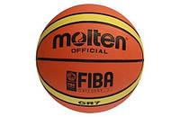 Мяч баскетбольный MOLTEN PU GR7 (Молтен ГР7)