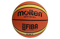 М'яч баскетбольний MOLTEN PU GR7 (репліка)
