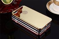 Металлический зеркальный чехол бампер для Apple iPhone 7 Plus (4 цвета в наличии)
