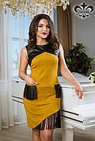 Стильное горчичное платье Джемма Luzana 44-48 размеры