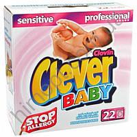 Cтиральный порошок для детских вещей Clever Baby 2.2кг (22 стирки)