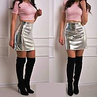 Женский модный юбочный костюм