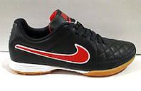 Кроссовки футбольные (бутсы, копочки, сороконожки) черные NI0059
