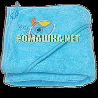 Детское махровое (очень длинная петля) уголок-полотенце после купания 95х95 см ТМ Ярослав 3073 Бирюзовый А