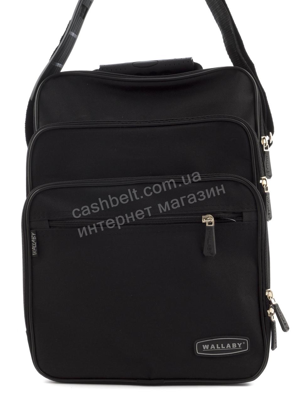Вместительная мужская вертикальная сумка WALLABY art. 2681 Украина
