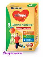 Сухое детское молочко Milupa 3, 600 г