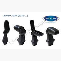 Подлокотник Ford C-Max 2010-  (серый)