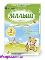 Сухая детская молочная смесь Малыш Истринский 2, 320 г