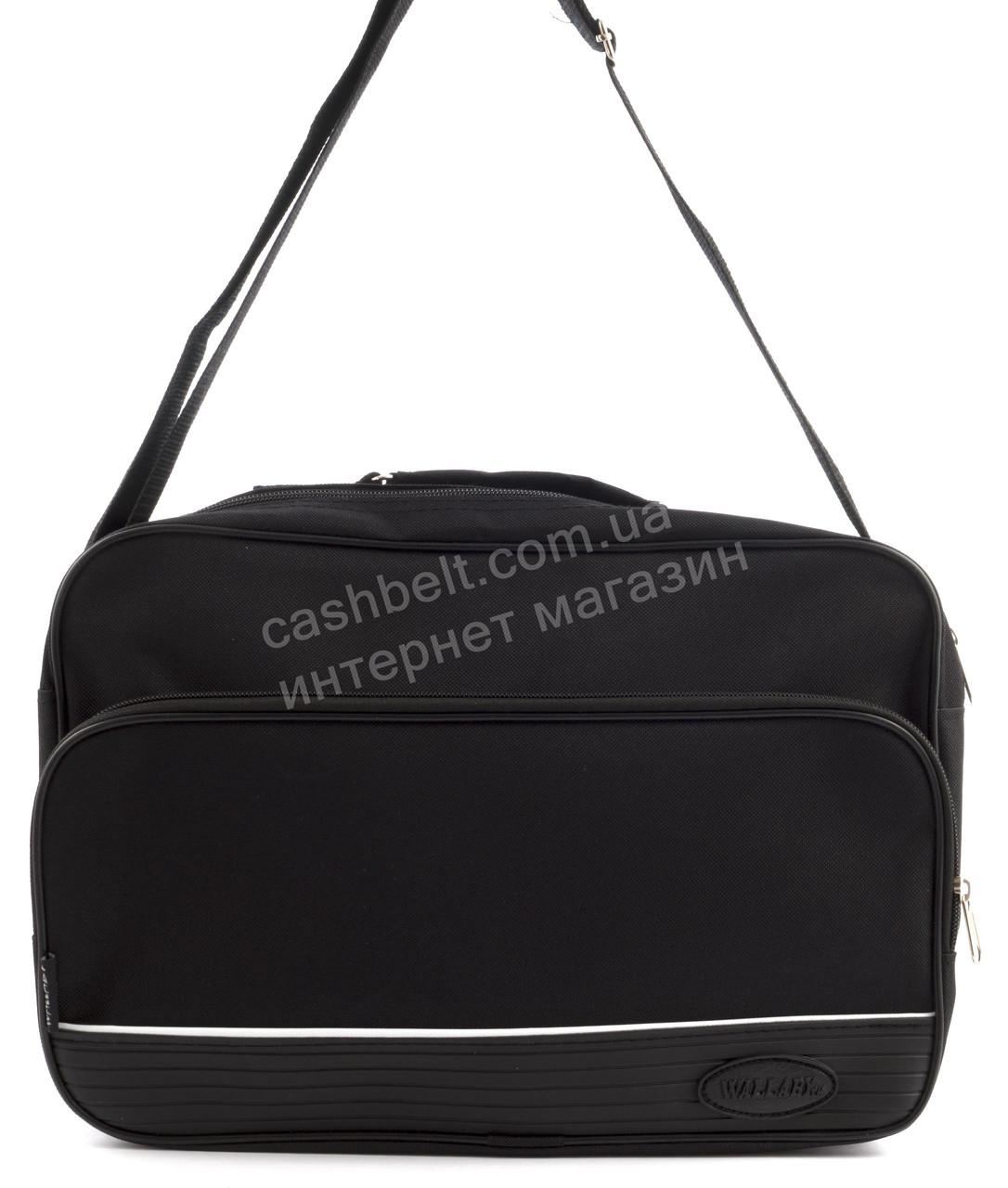 Вместительная мужская сумка WALLABY art. 2141 Украина
