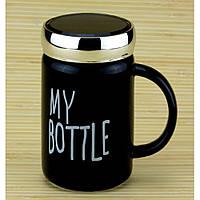 Кружка My bottle, 4 вида