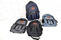 Рюкзак Design A26-45 джинс разные цвета спортивный школьный размер 30см х 40см х 17см