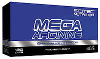 Аргинин в капсулах MEGA ARGININE 120 капсул