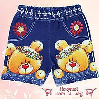 Летние шорты с мишкой для девочек от 3 до 7 лет Турция (5141)