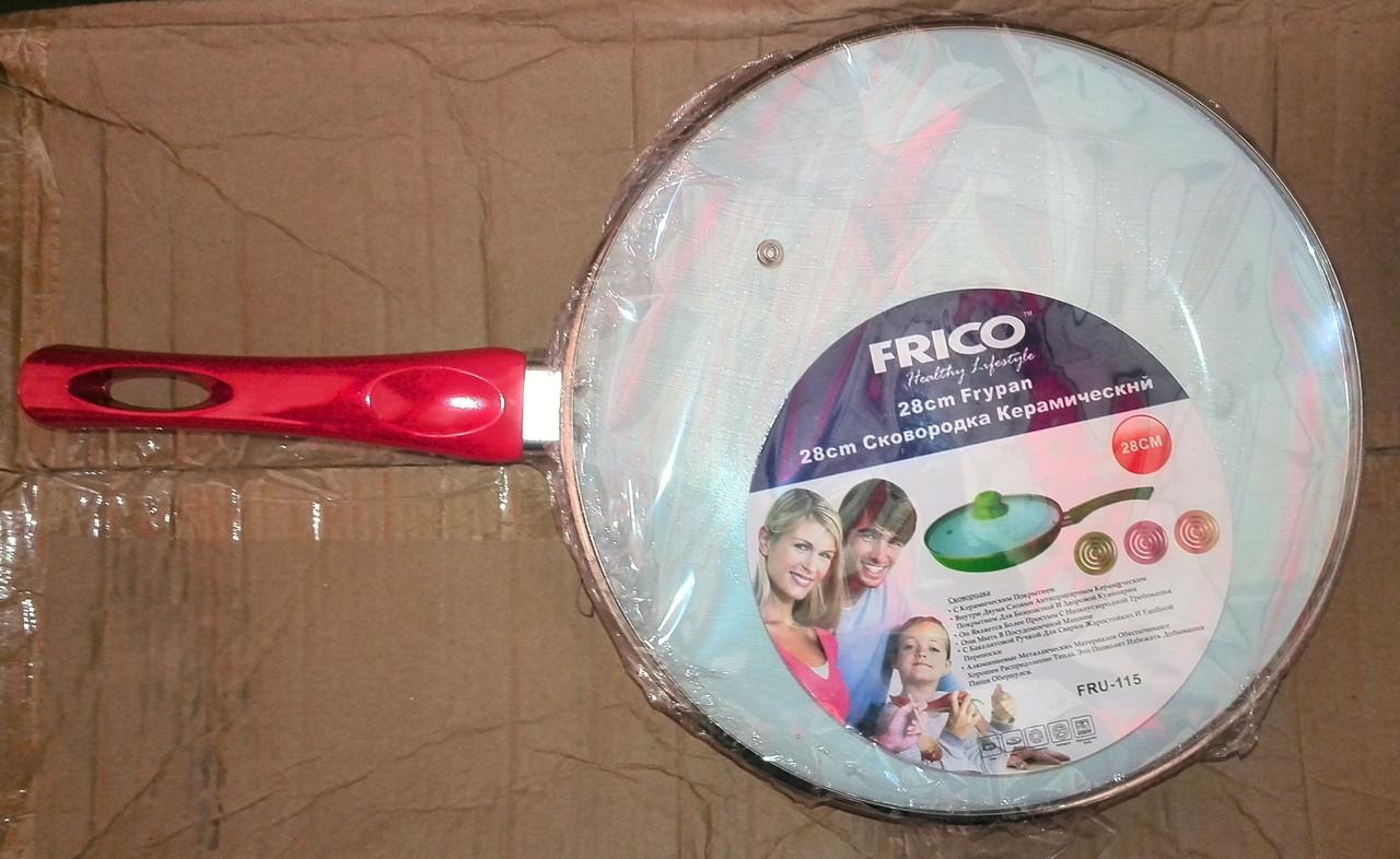 Сковорода FRICO FRU-115 (керамика) 28 см