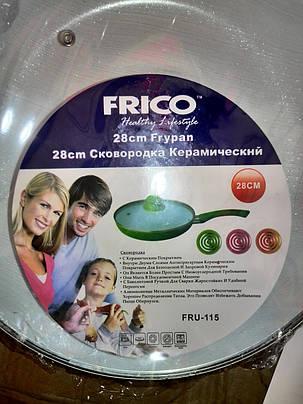 Сковорода FRICO FRU-115 (керамика) 28 см, фото 2