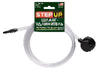 StepUp SP5154 Шланг-удлинитель