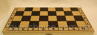 Шахматная Доска Деревянная 52 См Украина
