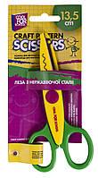 Ножницы детские 13,5 см с фигурными лезиями для апликаций волна CF49453 (CF49453 x 118368)