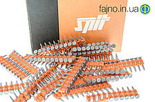 Пистолетные гвозди SPIT для стали/бетона 3 х 15 мм  (500 шт + баллон 700P, 700E)