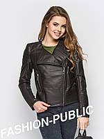 Женская куртка косуха кожзам Коричневый, 48