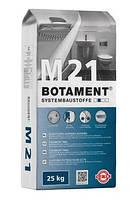 Клеющая смесь белая  BOTAMENT М21  ( 25кг)