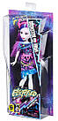 Кукла Ари Хантингтон Наэлектризованные Монстер Хай (Monster High Electrified Hair-Raising Ghouls Ari Haunting), фото 2