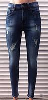 Стильные женские молодежные джинсы Американки рванки. р-ры 26-30.