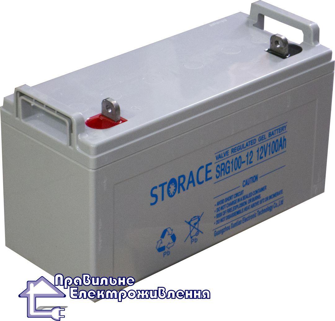 Гелевий акумулятор Storace 12V -100 Ah