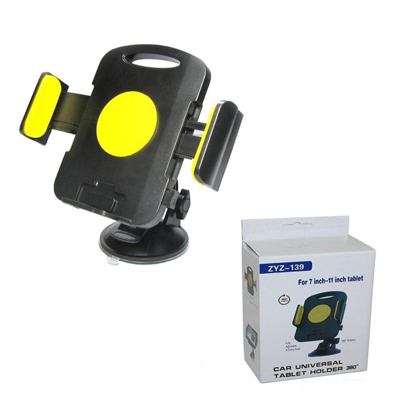 Автомобильный держатель для планшетов ZYZ-139