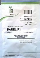 Семена капусты Парел F1, 2500 семян, фото 1