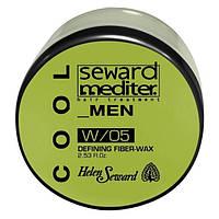 Helen Seward Cool Men Defining Fiber Wax Волокнистый воск